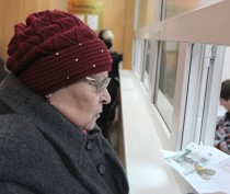 Новости Феодосии: В Феодосии открылось еще одно отделение Крымского республиканского ЕИРЦ