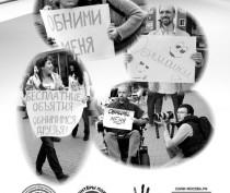 Новости Феодосии: Феодосийцы, рисуем плакаты и получаем призы!