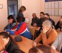 Новости Феодосии: Информация для феодосийцев, желающих повысить свою конкурентоспособность на рынке труда