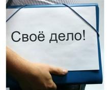 Новости Феодосии: Центр занятости Феодосии раздает деньги!