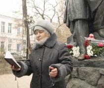 Новости Феодосии: В Феодосии вспоминали Пушкина