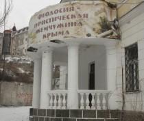 Новости Феодосии: Феодосия - туристическая жемчужина Крыма?