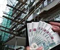 Новости Феодосии: Феодосийцам будут компенсировать капитальный ремонт