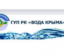Новости Феодосии: В Феодосии 27 самых порядочных абонентов получат призы от водоканала