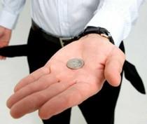 Новости Феодосии: Феодосия вышла в лидеры по размерам просроченной задолженности по зарплате