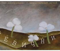 Новости Феодосии: Весенняя выставка в музее Грина