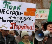 Новости Феодосии: Как феодосийцы защитили последний парк от строительства в нем многоэтажного дома