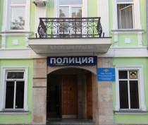Новости Феодосии: В феодосийском отделении полиции открыты вакансии
