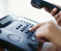 Новости Феодосии: В Феодосии изменились телефонные номера единой диспетчерской службы