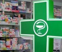 Новости Феодосии: Феодосийскую аптеку ограбил ее бывший работник с товарищами из Кировского района
