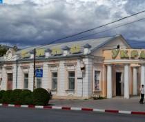 Новости Феодосии: В Феодосии рассматривают возможность размещения в здании кинотеатра «Украина» местного театра