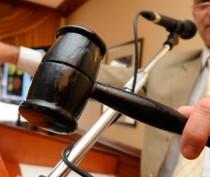 Новости Феодосии: Детский санаторий «Восход» в Коктебеле продадут с молотка