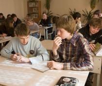 Новости Феодосии: Для феодосийских школьников грядут проверки