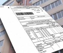 Новости Феодосии: Взносы на  капремонт: с апреля за неуплату крымчанам грозит пеня