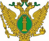 Новости Феодосии: Приостановлена деятельность «Управленческого центра Свидетелей Иеговы в России»