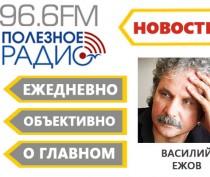 Новости Феодосии: День освобождения Феодосии... Акция на Привокзальной... Переговоры в Москве...