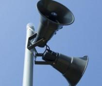 Новости Феодосии: В четверг в Феодосии проверят систему оповещения