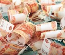 Феодосийцам расскажут, на что в прошлом году потратили бюджет