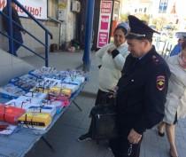 Феодосийская админкомиссия за раз наштрафовала почти на 80 тысяч рублей