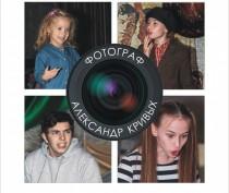 Выставка феодосийского фотохудожника переехала