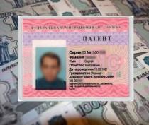 Новости Феодосии: «Трудовой патент» иностранца. Куда платить?