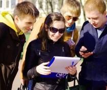 Новости Феодосии: Феодосийцев приглашают к участию в квесте по мотивам известных телепередач