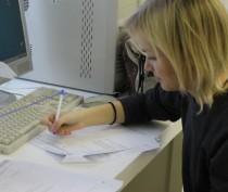 Новости Феодосии: В феодосийский бюджет должны за землю  279 миллионов