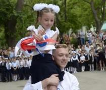 Новости Феодосии: Завтра в школах Феодосии последние звонки