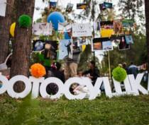 Любителей и профессионалов приглашают на фотосушку «Любимые места Феодосии»