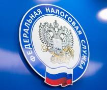Новости Феодосии: Налоговая Феодосии предлагает подписаться на журнал