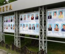 Новости Феодосии: Ко дню Феодосии на доске почета появятся портреты почетных земляков