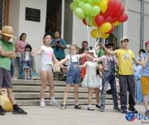 Новости Феодосии: Феодосия отмечает День защиты детей