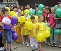 Новости Феодосии: День защиты детей в феодосийском Центре детского творчества