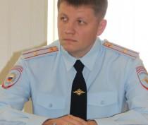 Новости Феодосии: У феодосийской полиции новый начальник