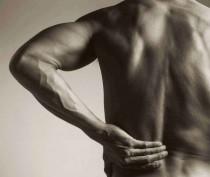 Новости Феодосии: Вас беспокоит спина?