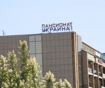 Новости Феодосии: Закрытие прохода на пляж через пансионат «Украина» власти Феодосии объяснили антитеррористическими мерами