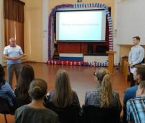 Новости Феодосии: Школа молодого политика открылась в Феодосии