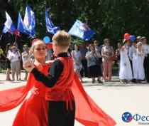 Новости Феодосии: Феодосия вместе со всей страной отметила день России