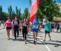 Новости Феодосии: В Феодосии день России встретили марафоном и автопробегом