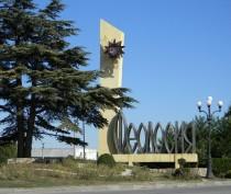 Новости Феодосии: В Феодосии пересчитают кусты и деревья для составления сметы на их обновление