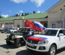 Новости Феодосии: Патриотический автопробег объединил в Феодосии почти четыре десятка автолюбителей (ФОТО)