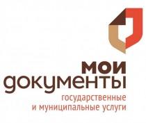 Новости Феодосии: Очереди на переоформление прав на недвижимость в Феодосии