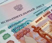 Новости Феодосии: Ленинцы оплатили штрафы более чем на 20 000 рублей