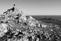 Новость. Город: Феодосия - Прогулка по Опукскому природному заповеднику