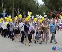 Новости Феодосии: Все выпускники Феодосии собирались в одном месте
