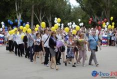Новость. Город: Феодосия - Все выпускники Феодосии собирались в одном месте