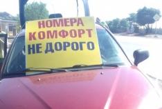 Новость. Город: Феодосия - В Феодосии начали гонять разводящих на трассе