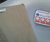 Новости Феодосии: Власти сетуют на неприлично малое количество бумажных пакетов в феодосийской торговле