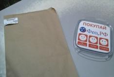 Новость. Город: Феодосия - Власти сетуют на неприлично малое количество бумажных пакетов в феодосийской торговле