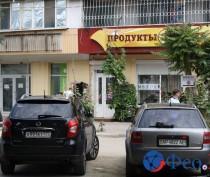 Новости Феодосии: Эвакуатором в Феодосии не напугаешь